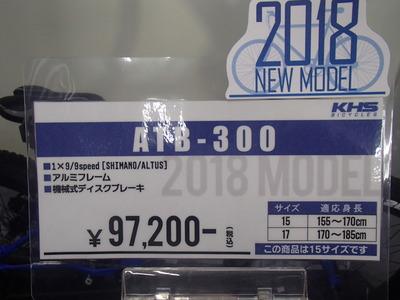 P1290479