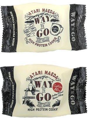 way_to_go_1