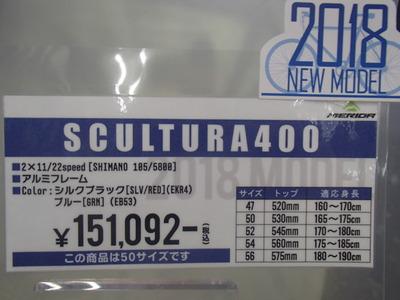 P1290481