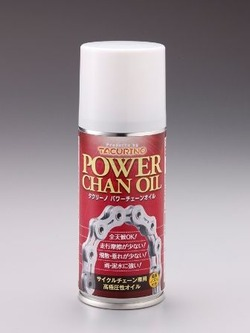 powerchainoil